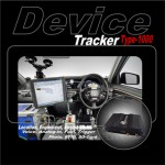 GPS Tracker Mobil Indi-1000